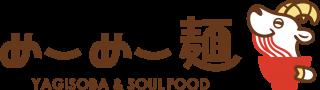 めーめー麺【公式】山羊そばと沖縄料理の居酒屋